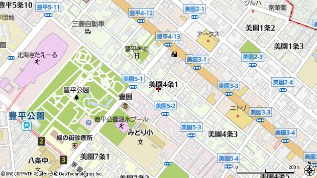 〒062-0004 北海道札幌市豊平区美園四条の地図