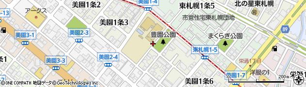 北海道札幌市豊平区美園1条周辺の地図