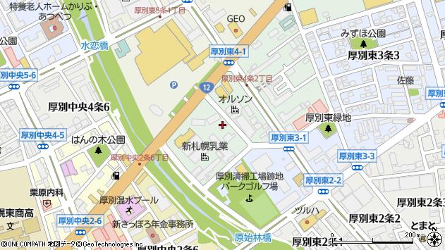 〒004-0004 北海道札幌市厚別区厚別東四条の地図