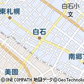 北海道札幌市白石区