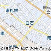 サンスター文具株式会社 北海道営業所