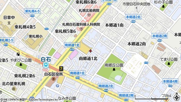 〒003-0023 北海道札幌市白石区南郷通北の地図