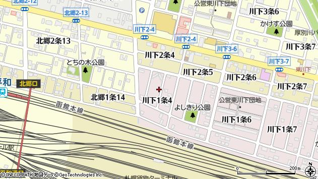 〒003-0861 北海道札幌市白石区川下一条の地図
