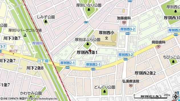 〒004-0063 北海道札幌市厚別区厚別西三条の地図