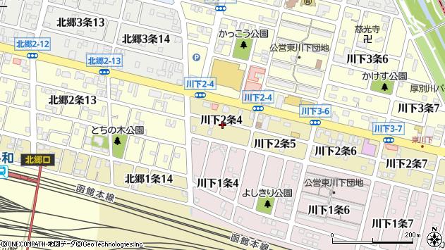 〒003-0862 北海道札幌市白石区川下二条の地図