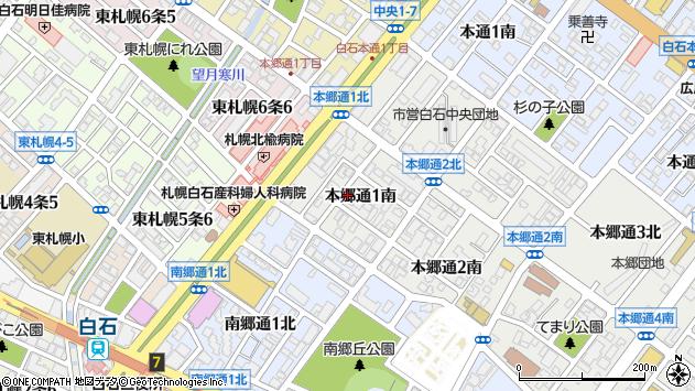 〒003-0024 北海道札幌市白石区本郷通南の地図