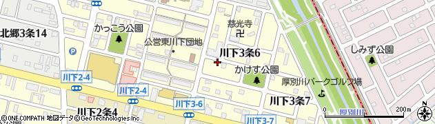 北海道札幌市白石区川下3条周辺の地図