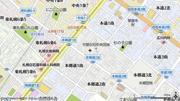 〒003-0025 北海道札幌市白石区本郷通北の地図