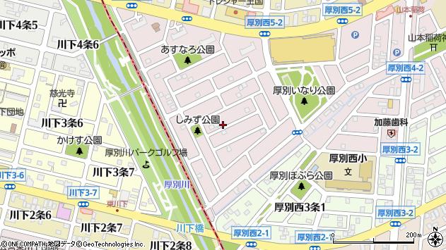〒004-0064 北海道札幌市厚別区厚別西四条の地図