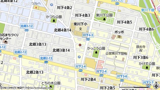〒003-0863 北海道札幌市白石区川下三条の地図