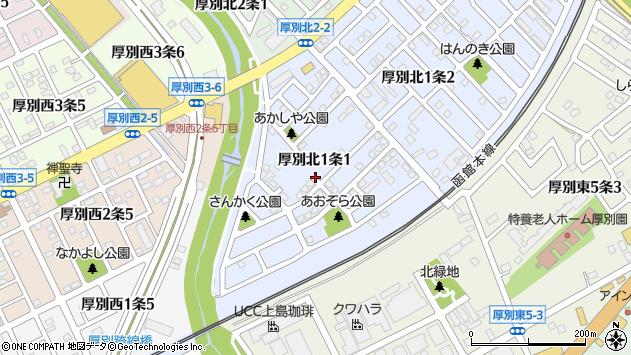 〒004-0071 北海道札幌市厚別区厚別北一条の地図