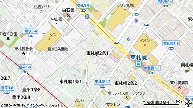 〒003-0002 北海道札幌市白石区東札幌二条の地図