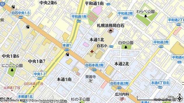 〒003-0027 北海道札幌市白石区本通北の地図
