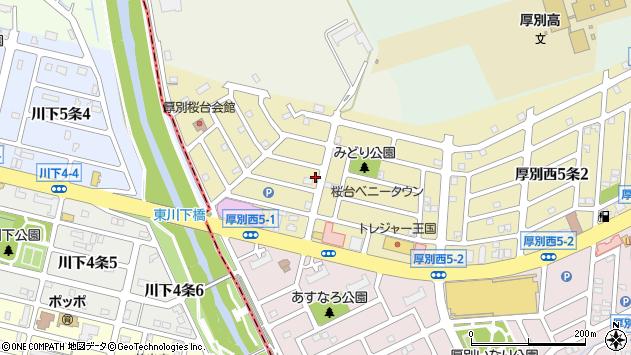 〒004-0065 北海道札幌市厚別区厚別西五条の地図