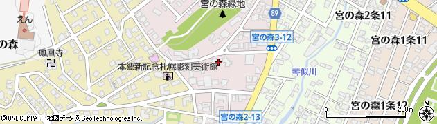 北海道札幌市中央区宮の森3条周辺の地図
