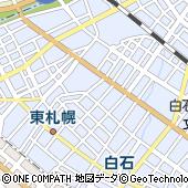 北海道ガス