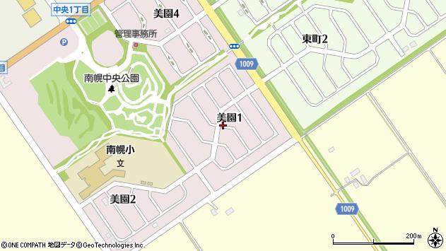 〒069-0234 北海道空知郡南幌町美園の地図
