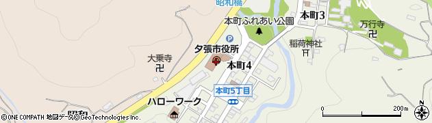 夕張市役所 生活福祉課・生活福祉係周辺の地図