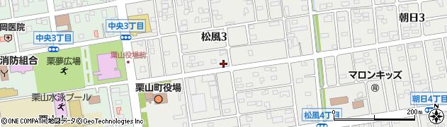 北海道栗山町(夕張郡)松風周辺の地図