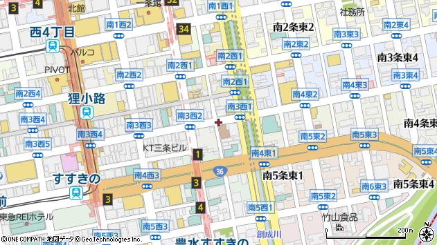 〒060-0063 北海道札幌市中央区南三条西2丁目の地図