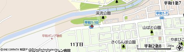 平和2‐10周辺の地図