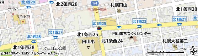 北1西25周辺の地図