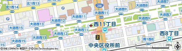 北海道札幌市中央区大通西11丁目周辺の地図