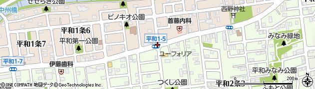 平和2‐5周辺の地図