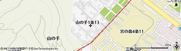 北海道札幌市西区山の手1条13丁目周辺の地図