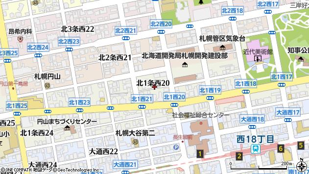 〒064-0821 北海道札幌市中央区北一条西22丁目の地図