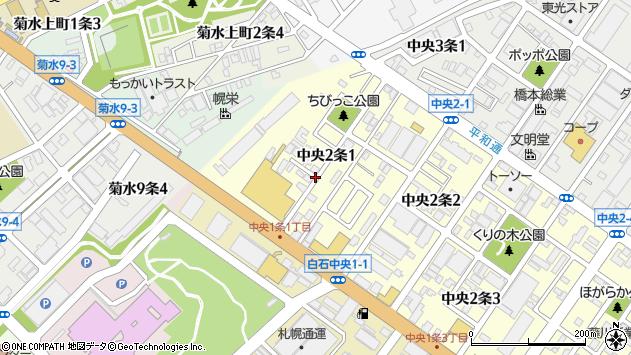 〒003-0012 北海道札幌市白石区中央二条の地図