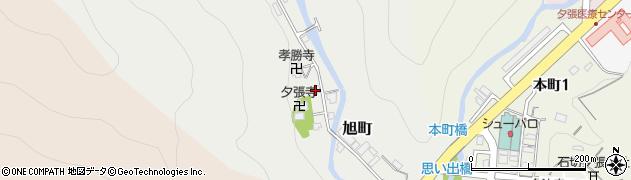 夕張市役所 旭町浄水場周辺の地図