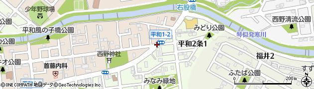 平和2‐2周辺の地図
