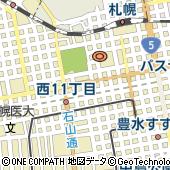 札幌デザイン&テクノロジー専門学校|現校名 札幌アニメ・声優専門学校 2021年4月名称変更予定