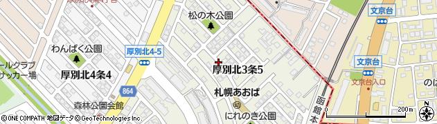 札幌 市 厚別 区 天気