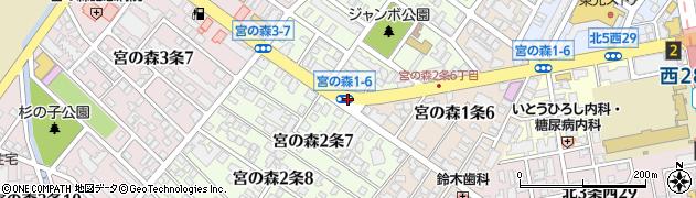 宮の森1‐6周辺の地図
