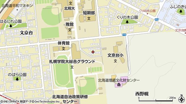 〒069-0833 北海道江別市文京台の地図