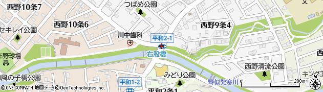 平和2‐1周辺の地図