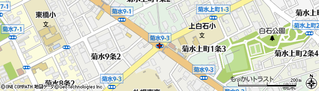 菊水9‐2周辺の地図