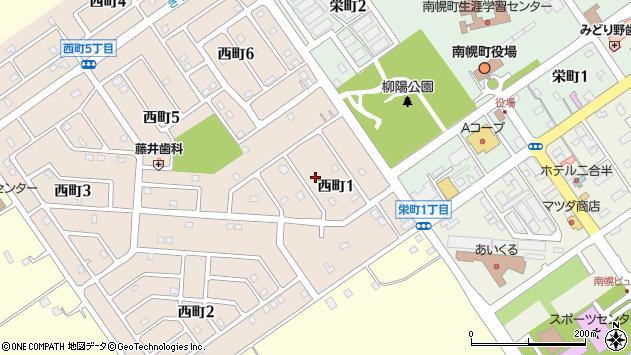〒069-0236 北海道空知郡南幌町西町の地図
