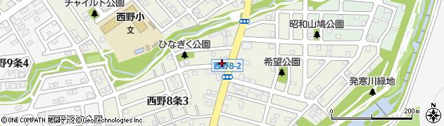 北海道札幌市西区西野8条周辺の地図