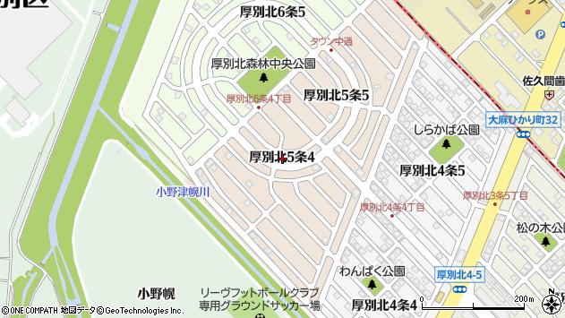 〒004-0075 北海道札幌市厚別区厚別北五条の地図