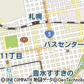 北海道札幌市中央区北2条西2丁目41