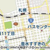 札幌ユネスコ協会