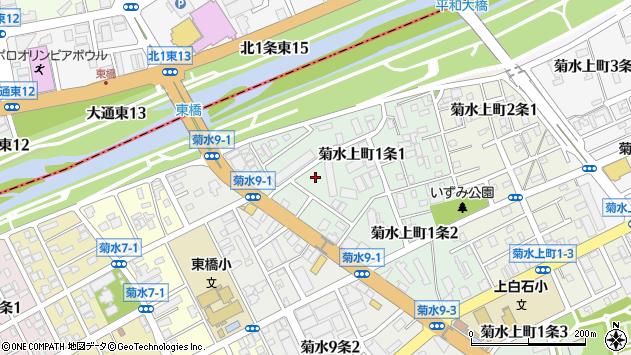 〒003-0811 北海道札幌市白石区菊水上町一条の地図