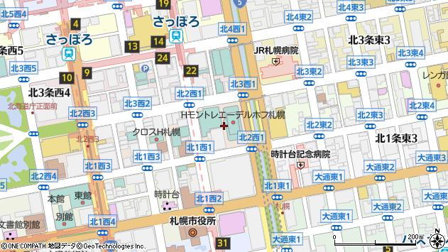 〒060-0002 北海道札幌市中央区北二条西15丁目の地図