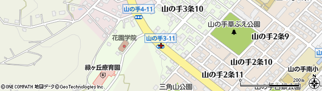 山の手3‐12周辺の地図