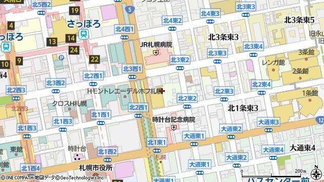 〒060-0032 北海道札幌市中央区北二条東の地図