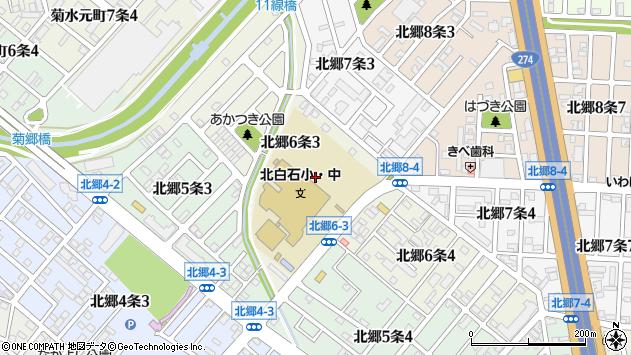 〒003-0836 北海道札幌市白石区北郷六条の地図