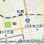 日本経営協会(一般社団法人)北海道本部